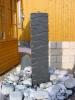 Säulenbrunnen